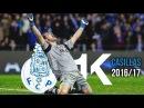 Iker Casillas - O Dragão - Ultimate Saves 2016/17 1080p