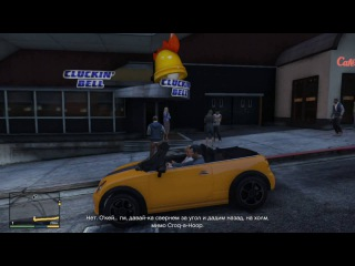 GTA 5 Part 20 (Здание FIB)