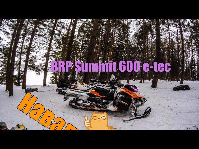 BRP Summit 600 e-tec