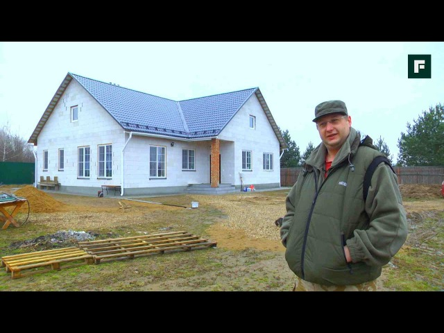 Рациональный одноэтажник из газобетона: конструктив, планировка, этапы строительства FORUMHOUSE