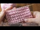Узор «Горизонтальные дорожки» спицами, видео | Horizontal tracks knitting patterns