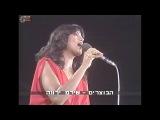Ofra Haza - Na'ama (1983)
