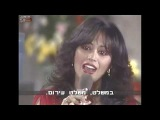 Ofra Haza - Ma Omrot Einaich (What Do Your Eyes Say), 1983