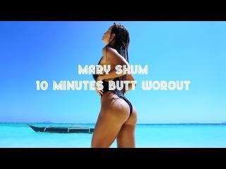 10 minutes effective butt workout. Накачаем попку за 10 минут в день без спортзала.