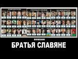 Мария Максакова. ''Большинство депутатов РФ имеют гражданство Израиля''