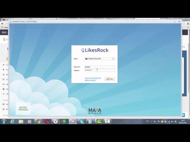 Как легко заработать в интернете Без вложений на сайте likesrock com и maya grou