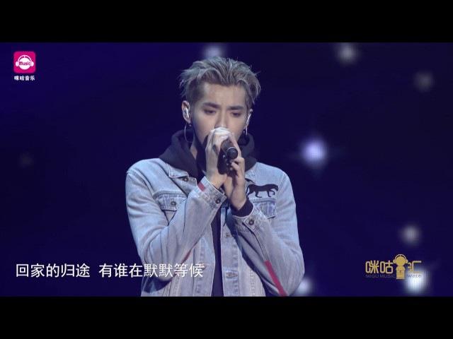 Kris Wu: Bad Girl从此以后July Live Performances At The 10th Migu music awards