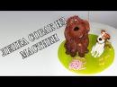 Лепим собак из мастики Тайная жизнь домашних животных Dogs from mastic