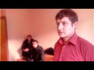 04) Судебное заседание по обвинению Стаса Калиниченко 18 декабря 2014 (2 часть)