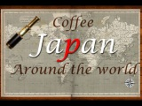 Coffee Around The World- Japan- Exploring Japanese Coffee Culture and History