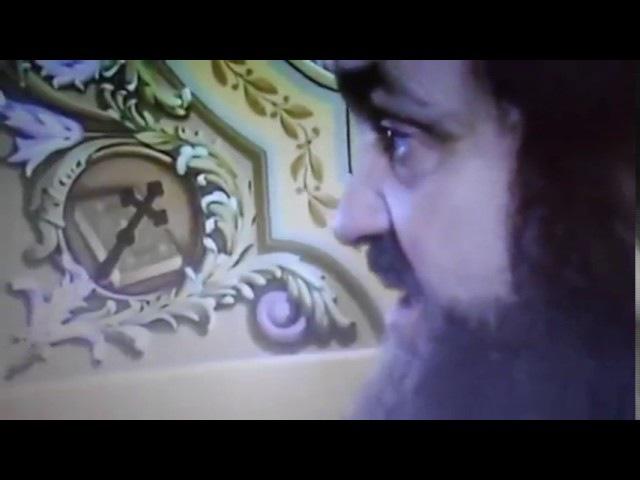 ОТЕЦ ВАСИЛИЙ - ДИАВОЛЬСКАЯ ПРОДУКЦИЯ!