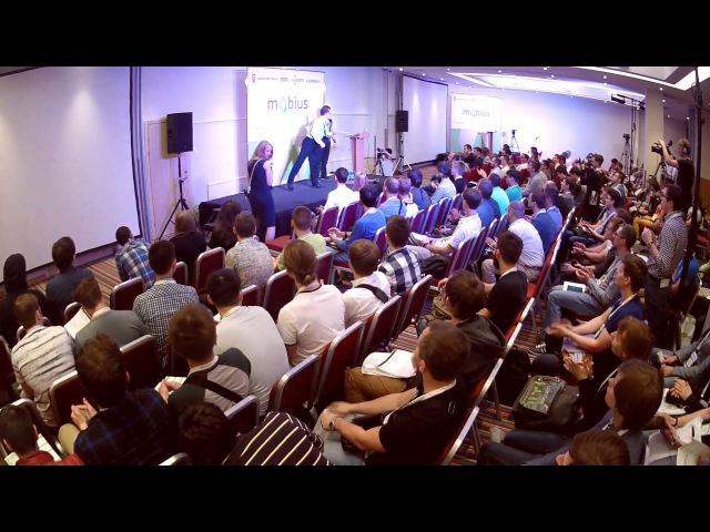 Открытие конференции Mobius 2016