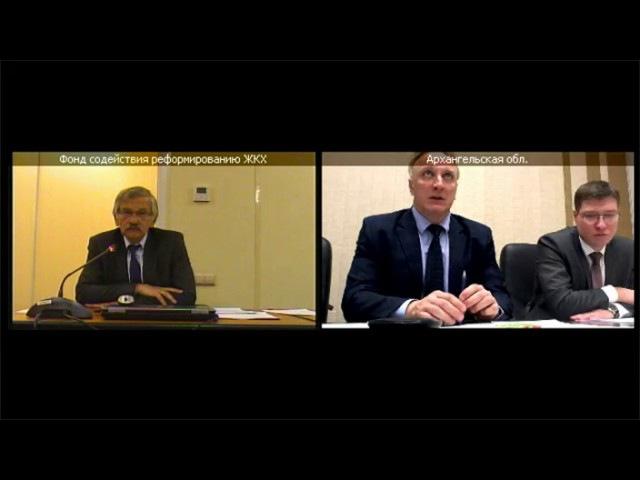Фонд ЖКХ провел селекторное совещание с Республиками Карелия и Коми и с Арханге ...
