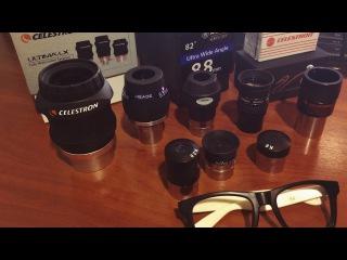 Подробно про окуляры, Как выбрать окуляр для телескопа.