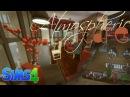 ✩ Атмосферное кафе ✩ Экстремальная перестройка в Sims 4 ✩ 7 ✩ Строительство дома...