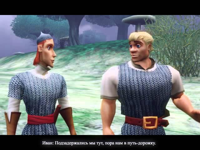 Остров Русь - 14 (Наказание Алены)