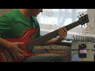 Bass guitar solo - Improvisation 4 - Warwick Streamer LX-6 + Boss RC-3 (Соло на бас-гитаре)