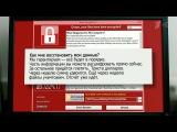 Мощная кибератака обрушилась намногие страны впятницу вечером. Куда ведет след хакеров?. Новости. Первый канал
