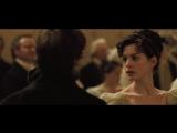 Becoming Jane   Джейн Остин (2006) - Томас Лефрой и Джейн Остин на балу