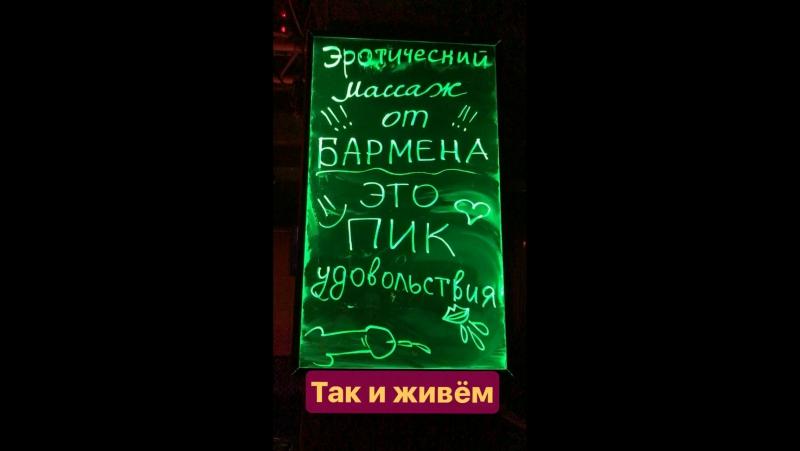 Крик души барменов Каприза