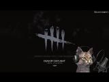 Кот Стримит игру Dead by Daylight на BurnTeamTV