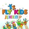 Флай Кидс   Днепр   Fly Kids   Флай Парк