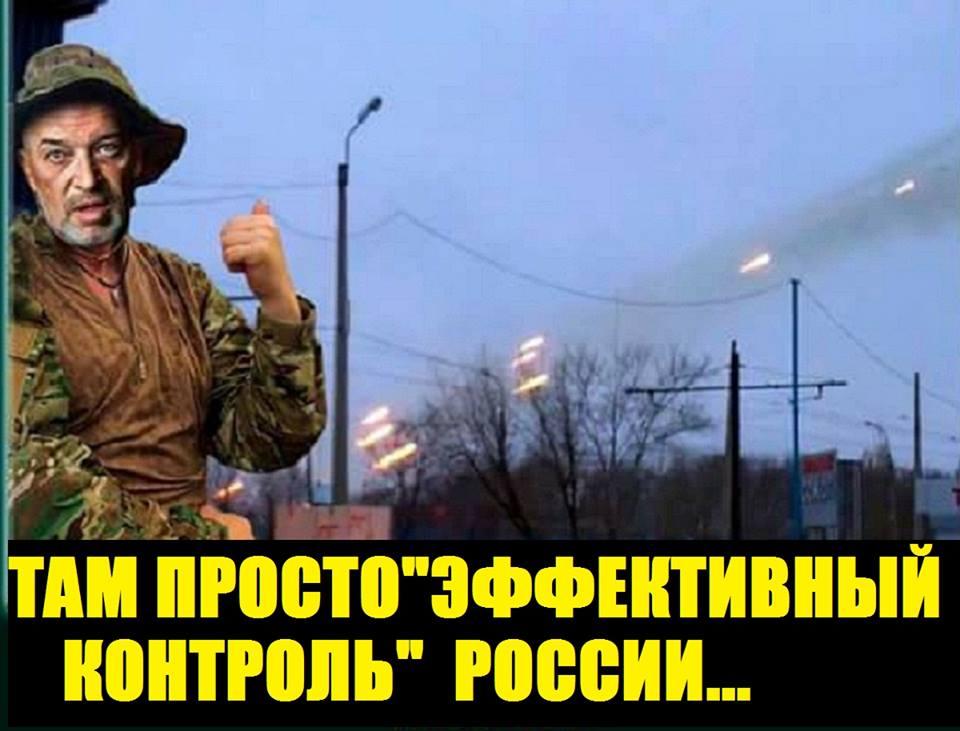 Введение военного положения в случае отторжения территорий, интервенций - это обязанность Президента, - Безсмертный - Цензор.НЕТ 6914