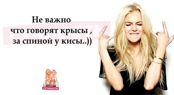 Фото №456242808 со страницы Кристины Евдокимовой