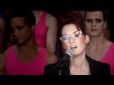 Ingrid Michaelson - Girls Chase Boys