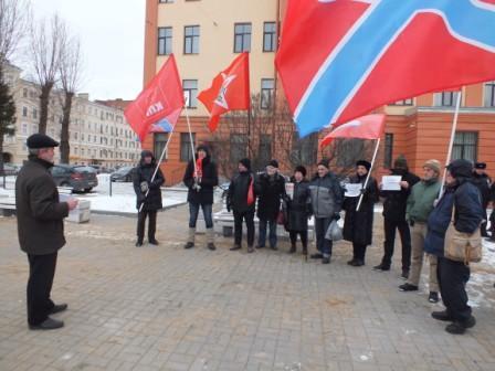 В Санкт-Петербурге состоялся пикет в поддержку Новороссии (фоторепортаж)