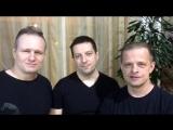 Группа Технология - Видеоприглашение на концерт в С-Петербурге (AURORA CONCERT HALL)