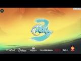 WAKFU Série – Saison 3 : diffusion à Japan Expo – Teaser (запись)