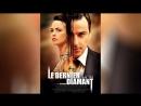 Последний бриллиант (2014) | Le dernier diamant