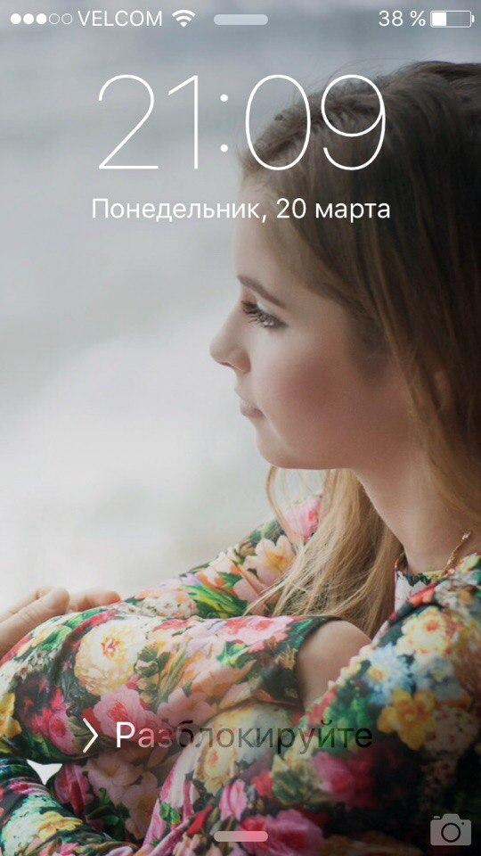 Юлия Липницкая - 5 - Страница 26 QbX0ViWgYdk