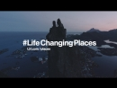 Vincent Urban LifeChangingPlaces LOFOTEN Chris Burkard