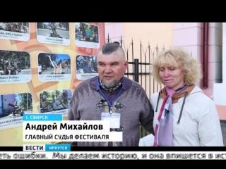 Фестиваль бетонной скульптуры «Творимир» прошёл в Свирске