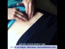 массаж шва оставшегося после операции кесарево сечение