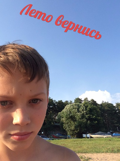 Артём Кон