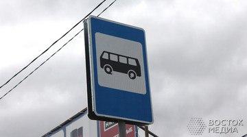 На автобусе № 54 подняли цену до 30 рублей