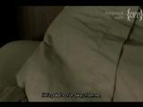 Такуми Кун: фильм 3 ( Детали красоты)