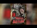Пристанище ада (2002) | Hell Asylum