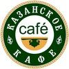 Национальная кухня Казань