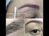Школа&ampСтудия перманентного макияжа Валерии СадахElite Permanent Make-up