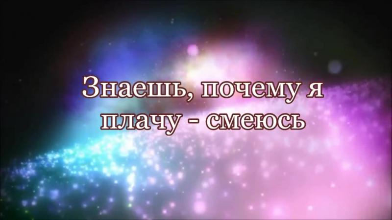 Сила Веры - Дух Святой, коснись меня