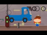 Развивающий мультик для детей про машинки!  Изучаем строение автомобиля