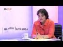 Марина Таргакова. Семейные ценности спасут мир