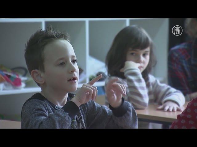 Дети выучили язык жестов ради глухого одноклассника (новости)