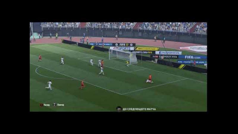 Клуб профи FIFA 17(PC) Legion Russia Евгений Коломбо
