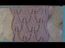 Ажурный узор Листочки Вязание спицами Видеоуроки