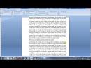 Как ставить и нумеровать сноски в Word 2007